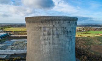 Didcot Power Station Chimney